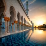 Mixing Islamic Architecture Principles into Contemporary Architecture